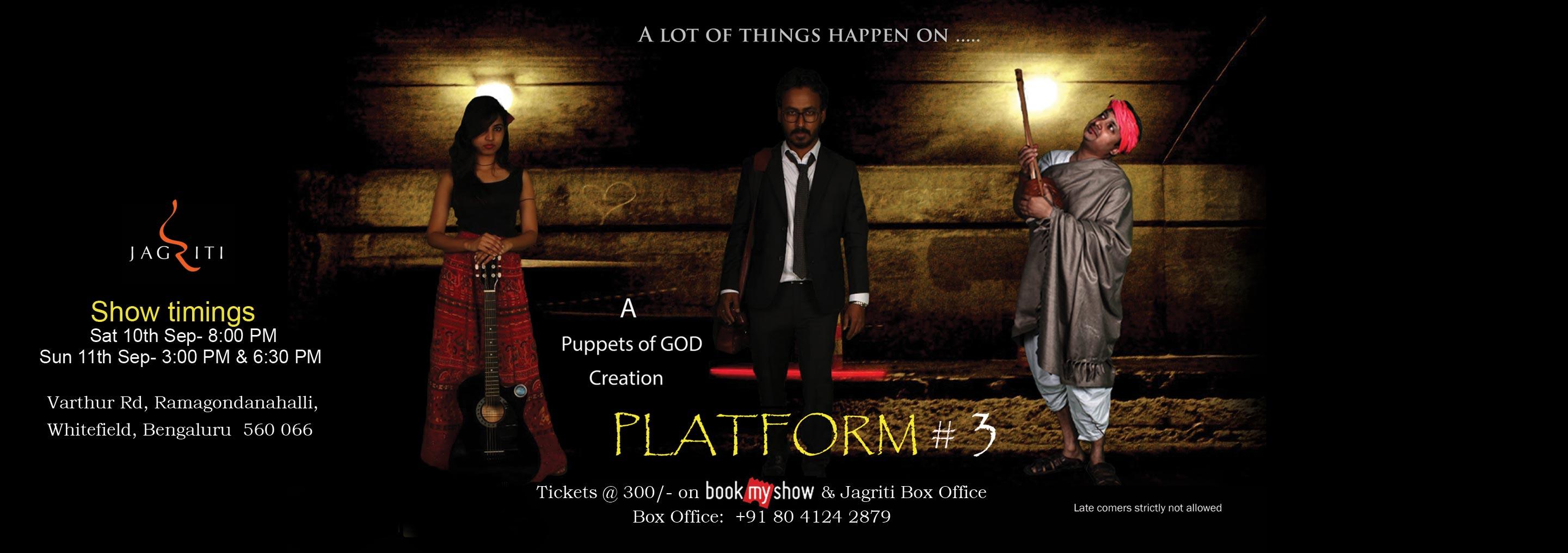 PLATFORM #3